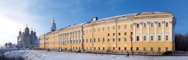 Visite de Vladimir avec le Train Golden Eagle