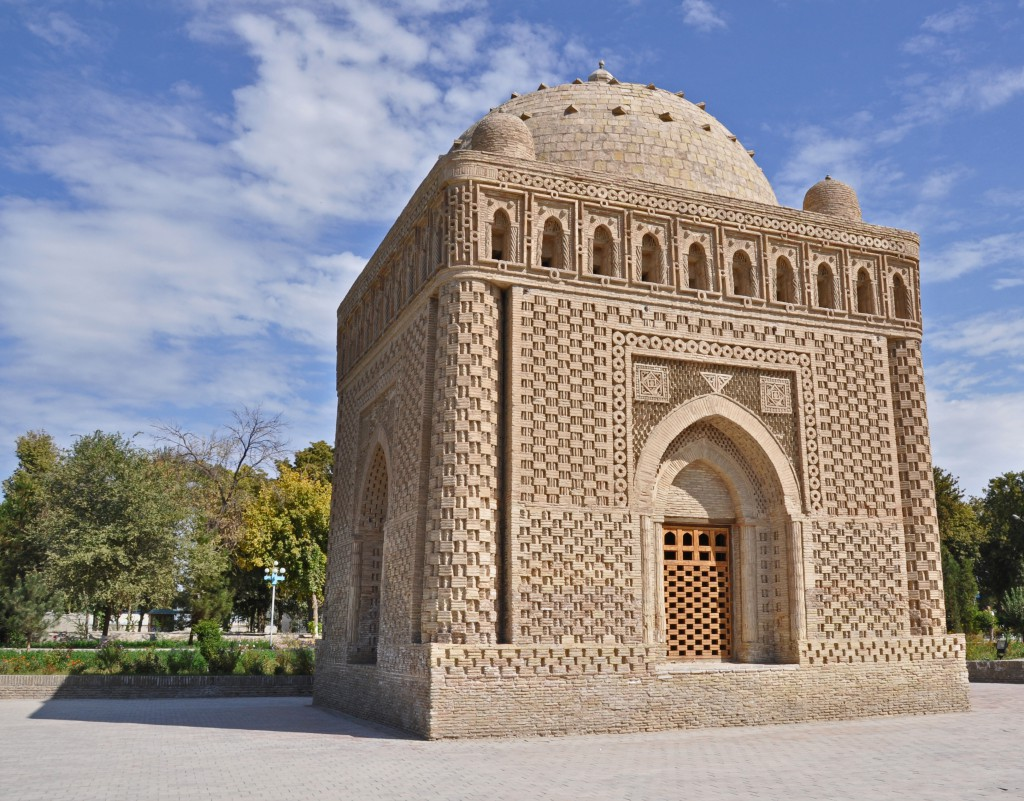 Mausoleum of Ismail Samanid