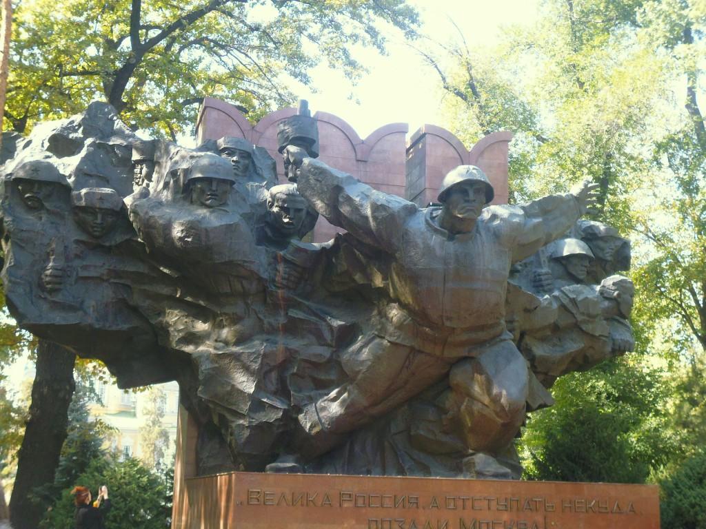 War Monuments Panfilov Park