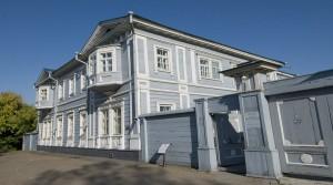 Irkutsk Museum