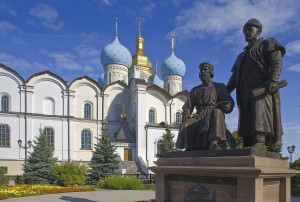 Kazan - Annunciation Cathedral