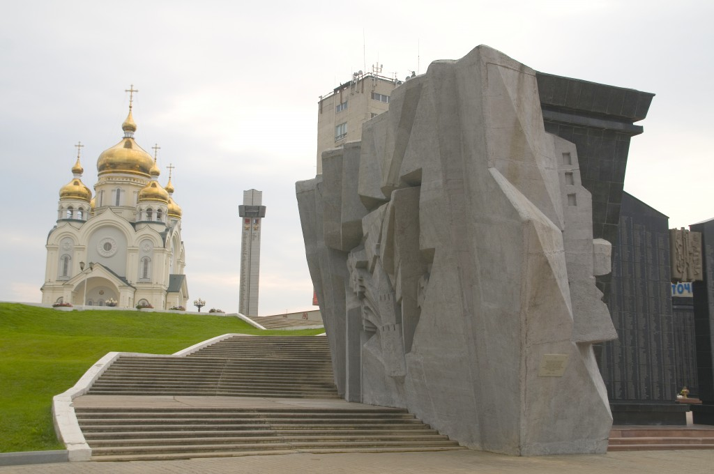 Khabarosvk