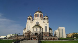 Church, Yekaterinburg