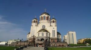 Church, Yekaterinburg