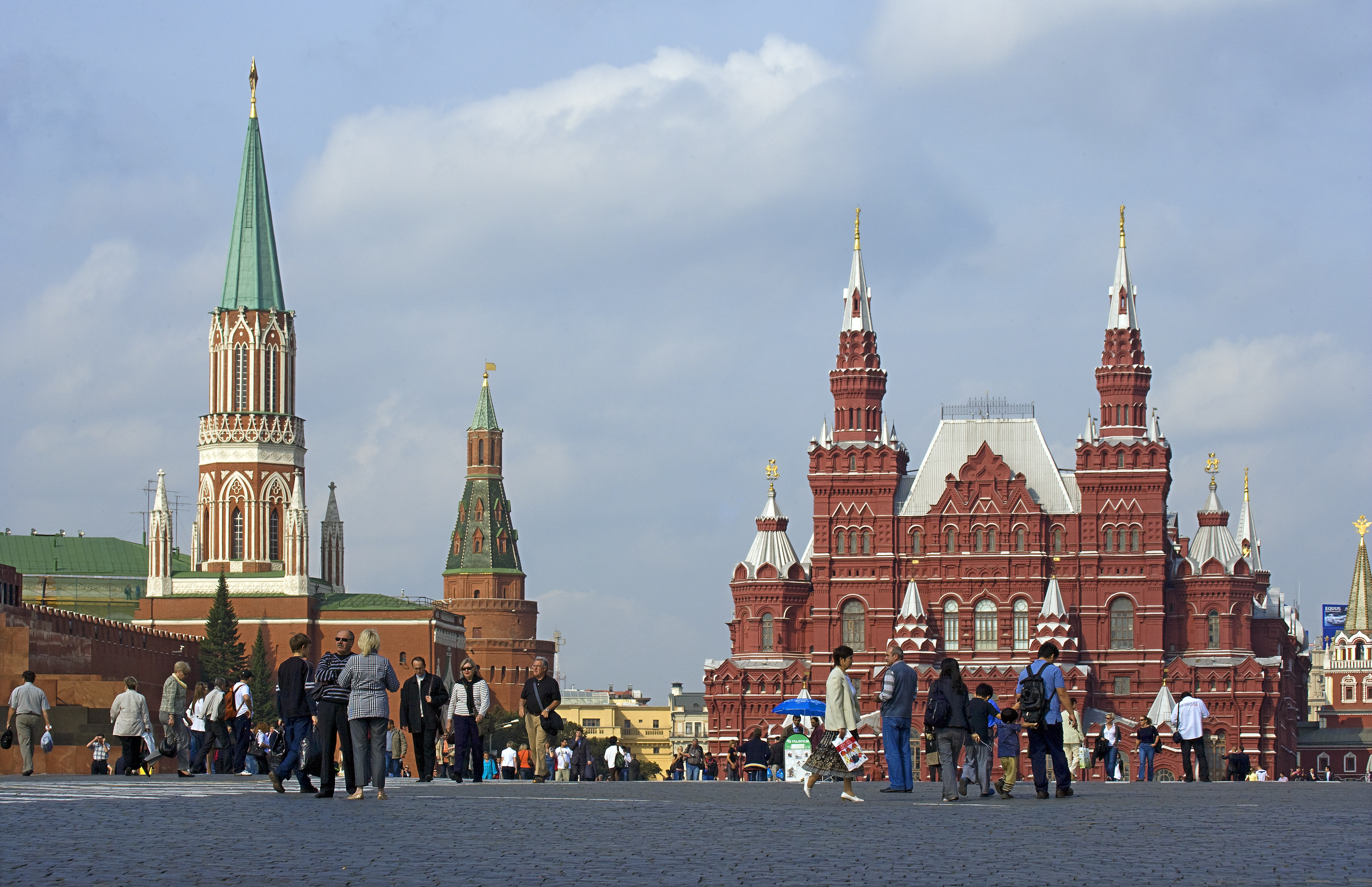 Moscow - the start of the Trans-Siberian Railway